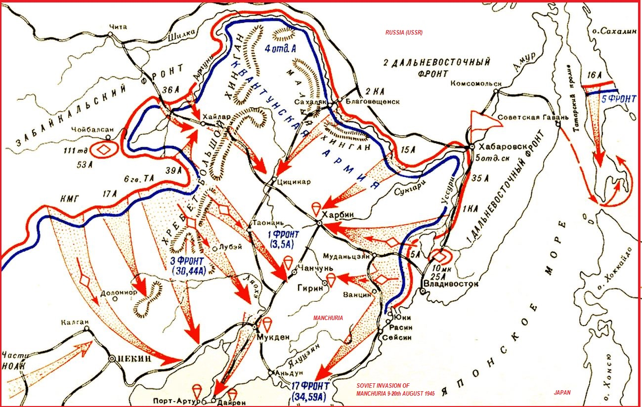 AUGUST 1945: END OF MANCHUKUO - MANCHURIA