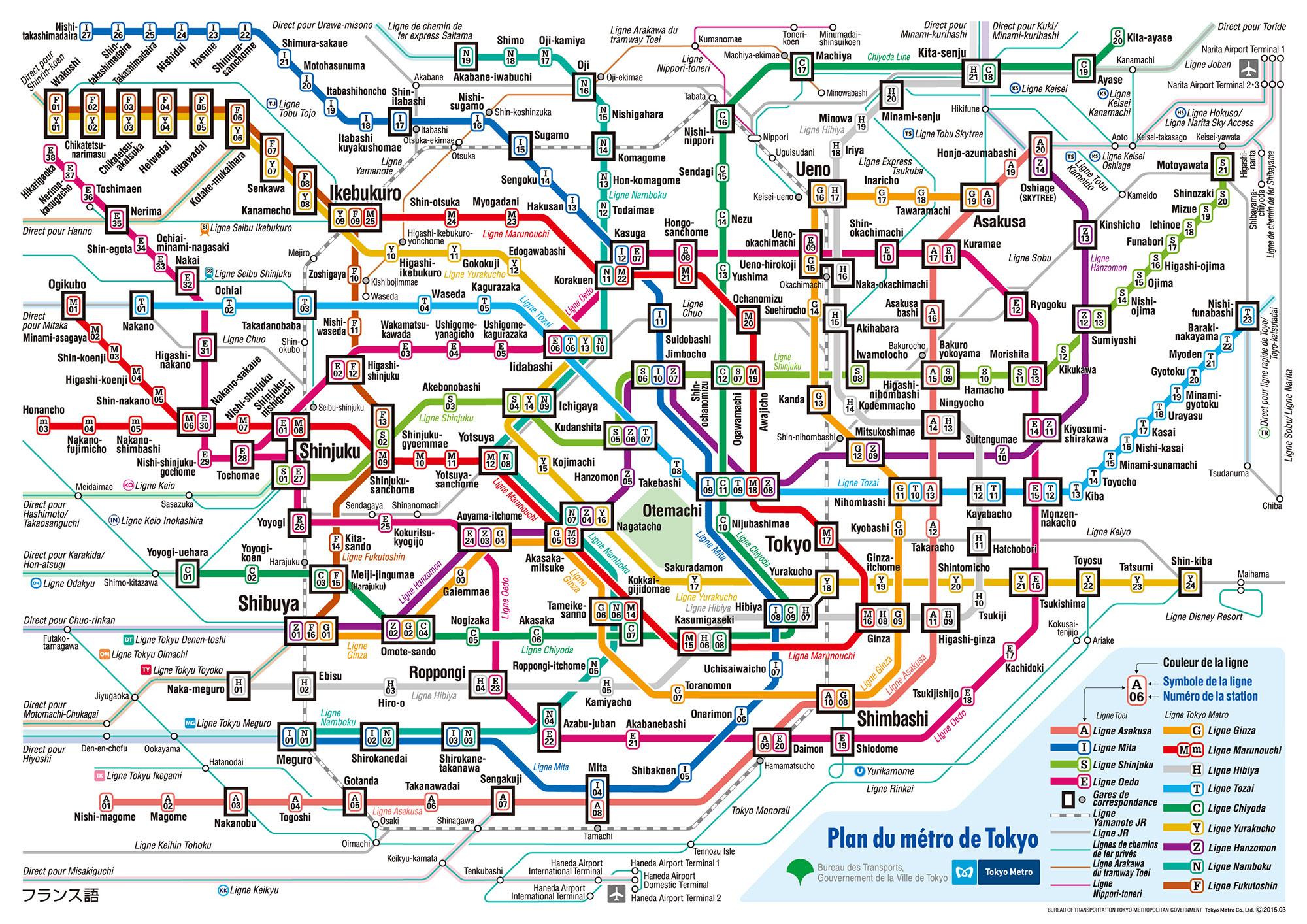 Tokyo metro by FPDIEULOIS   METRO MAP   RER PLAN CARTE