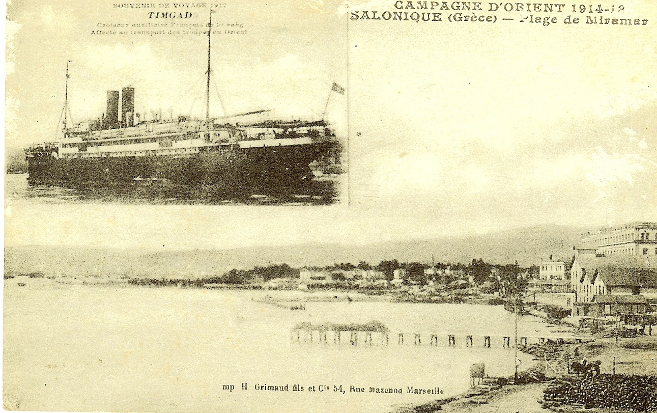 PAUL DROUET SALONIQUE WW1 SALONIKA PETIT-DIEULOIS